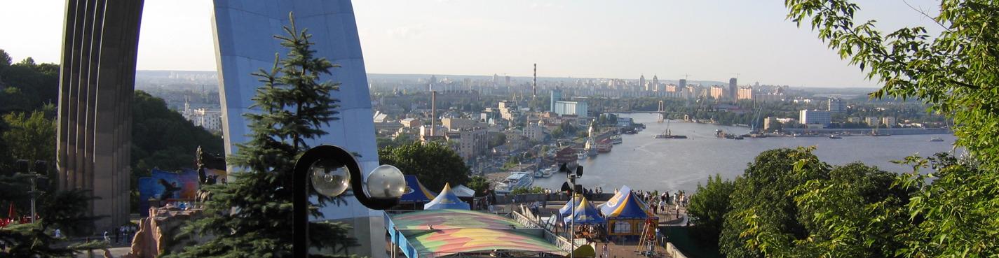 Киев счастливый
