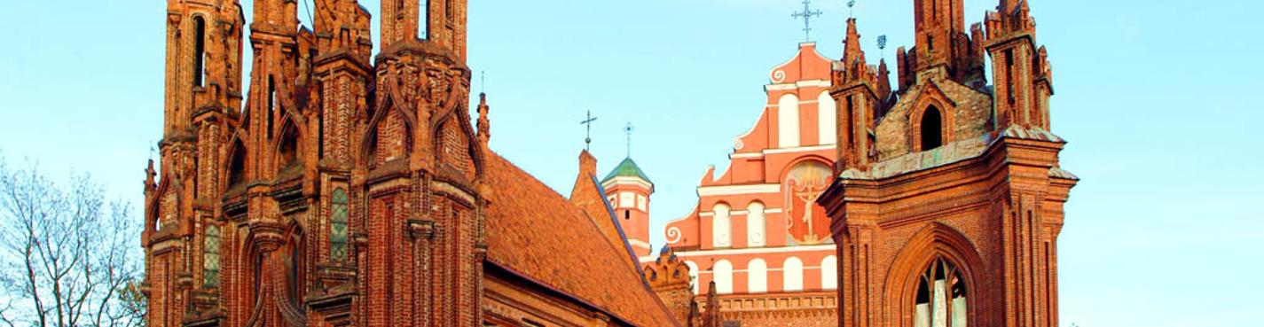 Вильнюс: от средневековья до наших дней (пешеходно-автомобильная экскурсия)