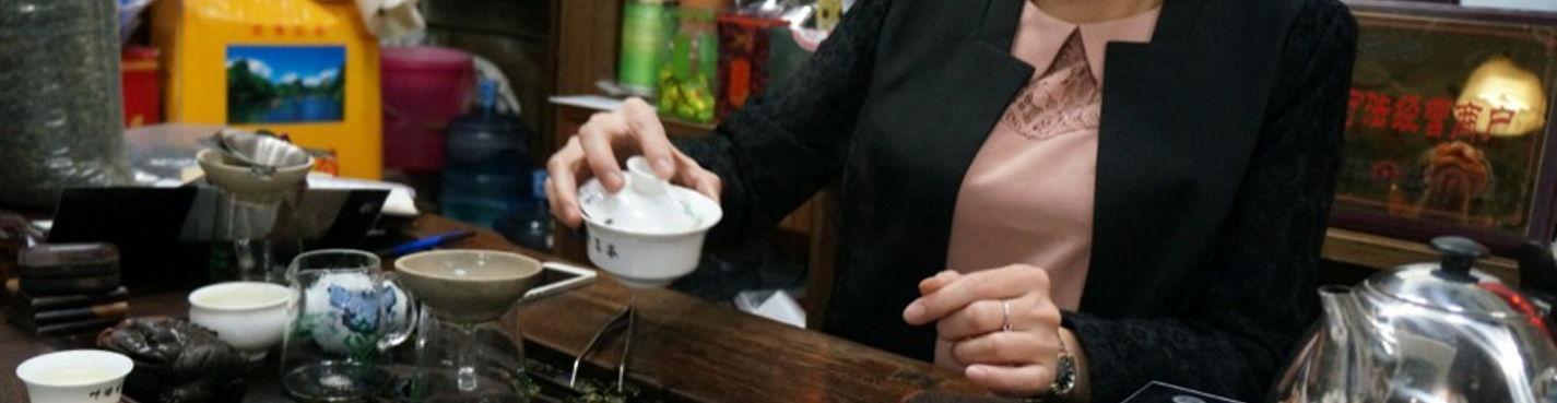 Чайный  рынок  Гуанчжоу
