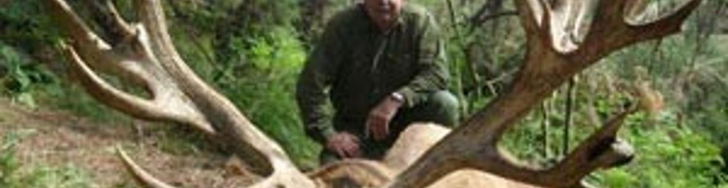 23. Охота в окрестностях города Роторуа