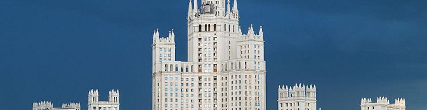 Stalin's skyscraper dinner