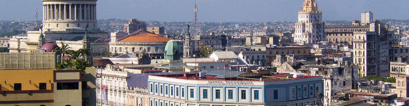 Обзорная экскурсия по Современой Гаване тур