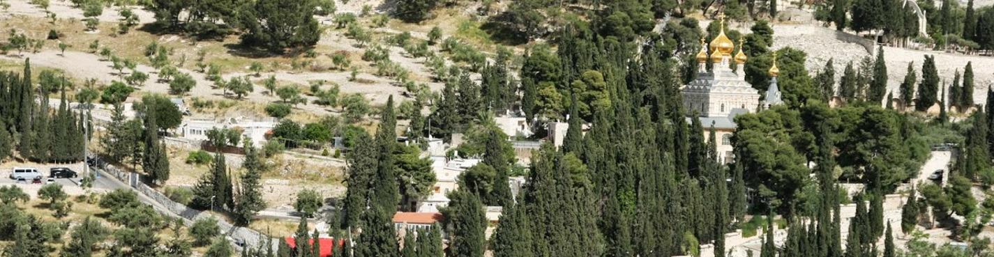 Иерусалим Нового Завета