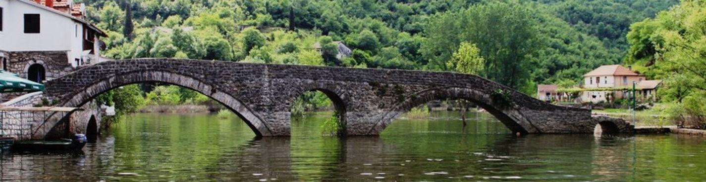 Риека Црноевича, монастырь Ком (ЗЕТСКАЯ МИТРОПОЛИЯ)
