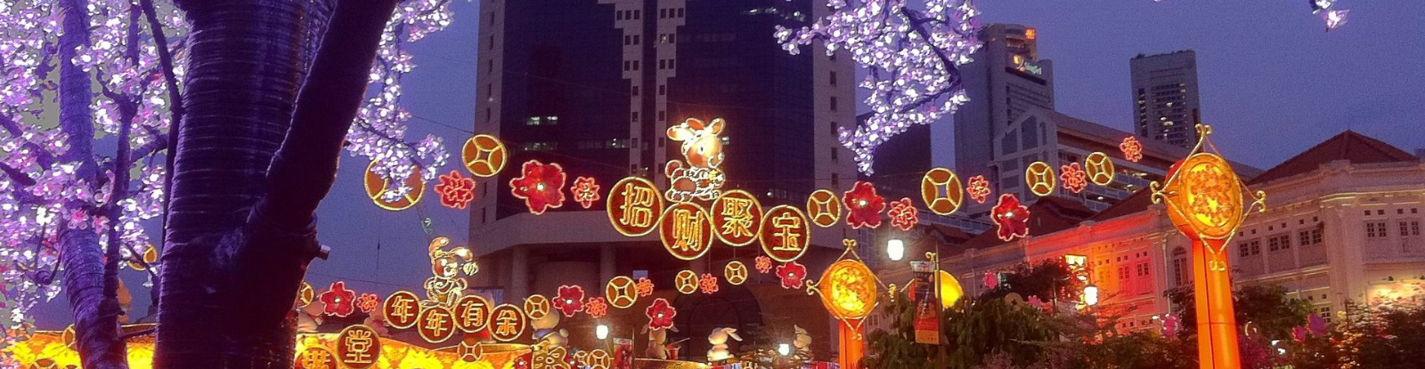 Сингапур глазами местного жителя