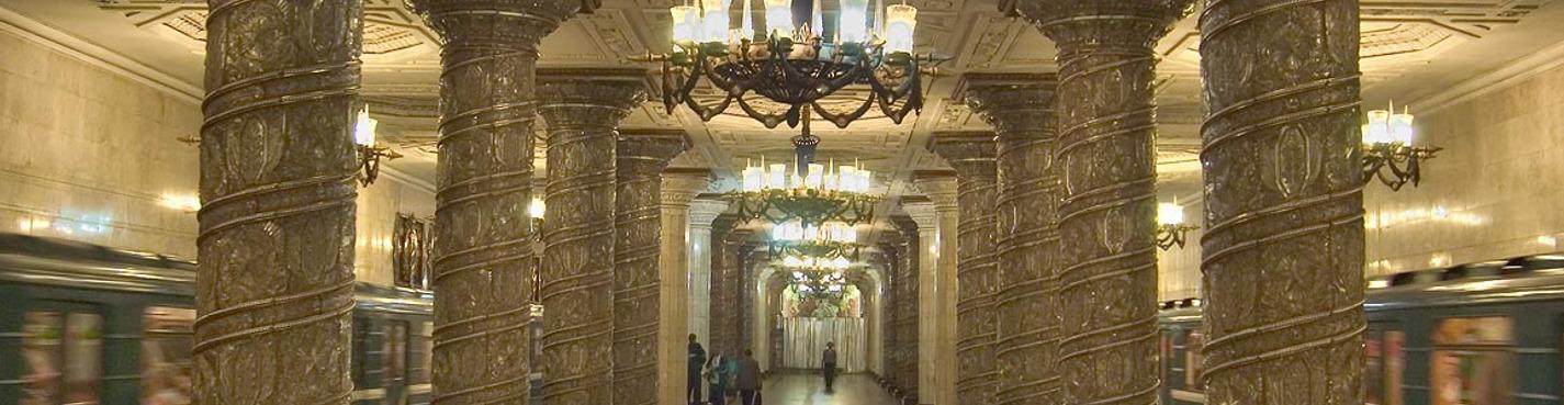 Metro Palaces