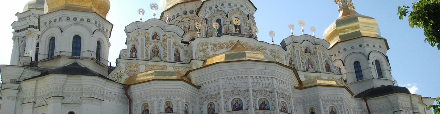 Kiev Pechersk Lavra and more!