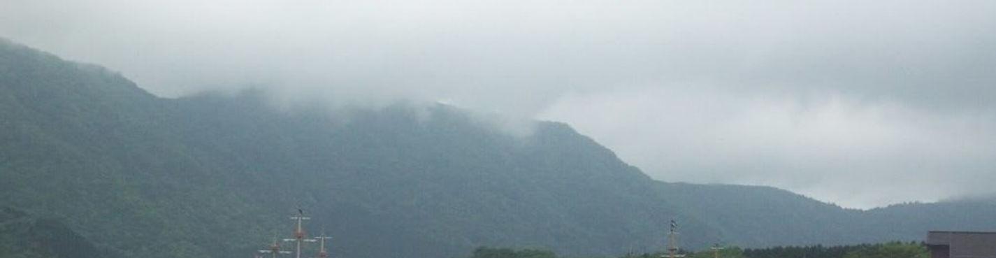 Красоты у подножья горы Фудзи (Хаконэ)
