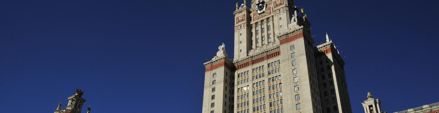 Get on top of the Stalin's Skycraper (MSU)