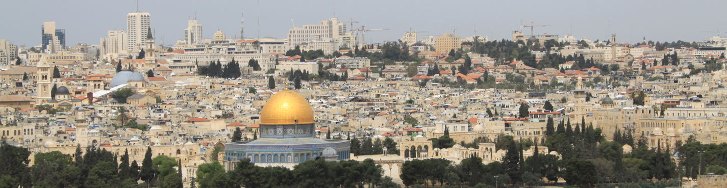 По стопам Иисуса на Святой земле. Иерусалим