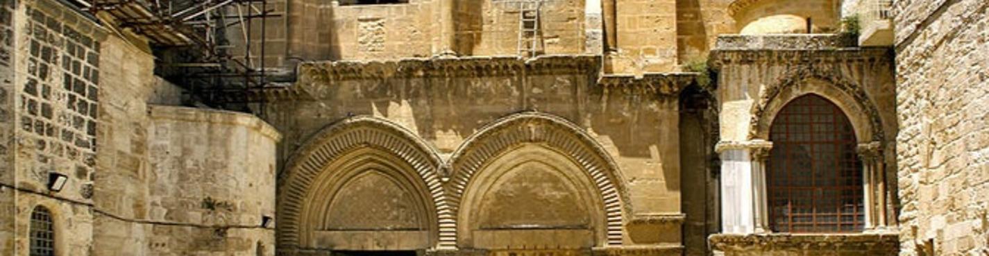 Иерусалим - город Бога
