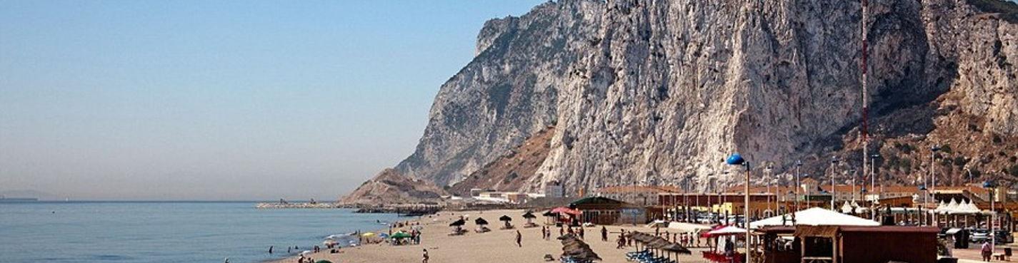 Групповая экскурсия в Гибралтар