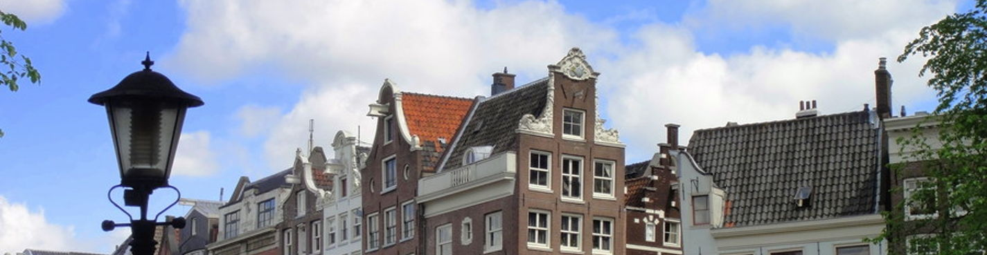 Космополитичный Амстердам