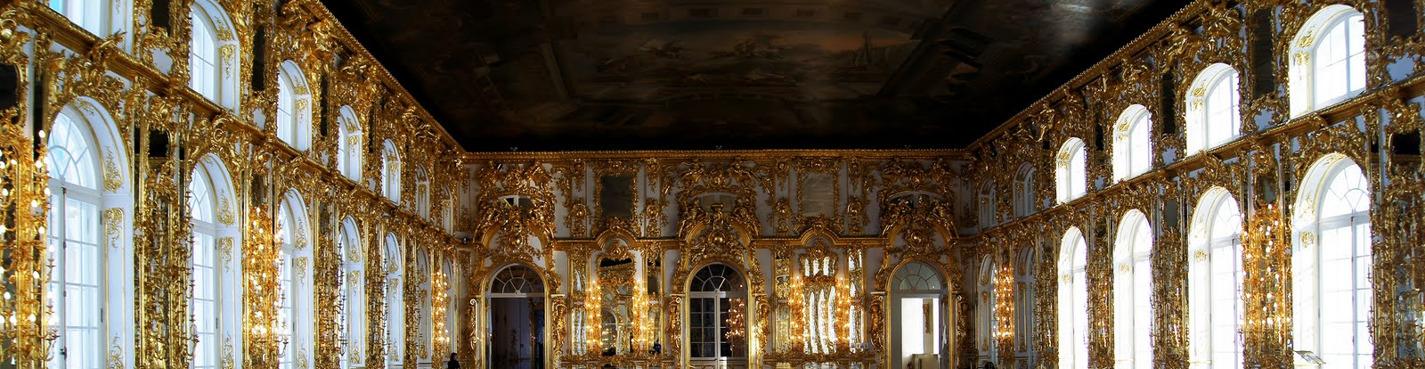 Пушкин-Павловск (Павловский и Екатерининский дворцы, Янтарная комната)