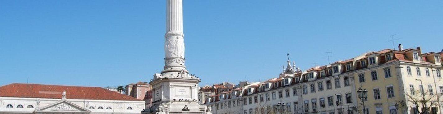 Вторник, суббота: пешеходная экскурсия по центру Лиссабона