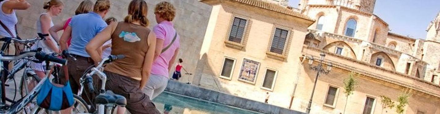 """Экскурсия в Валенсии """"Пешком к истории"""""""