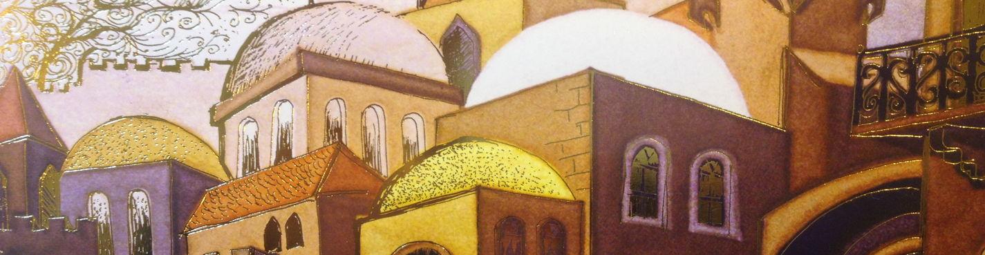 Иерусалим трёх религий (выезд из Иерусалима)