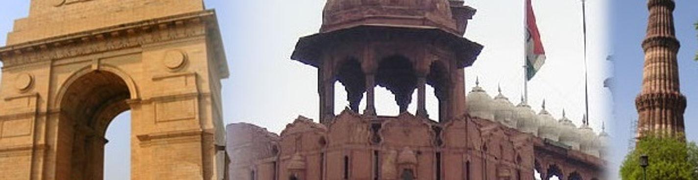 Обзорная экскурсия по Дели