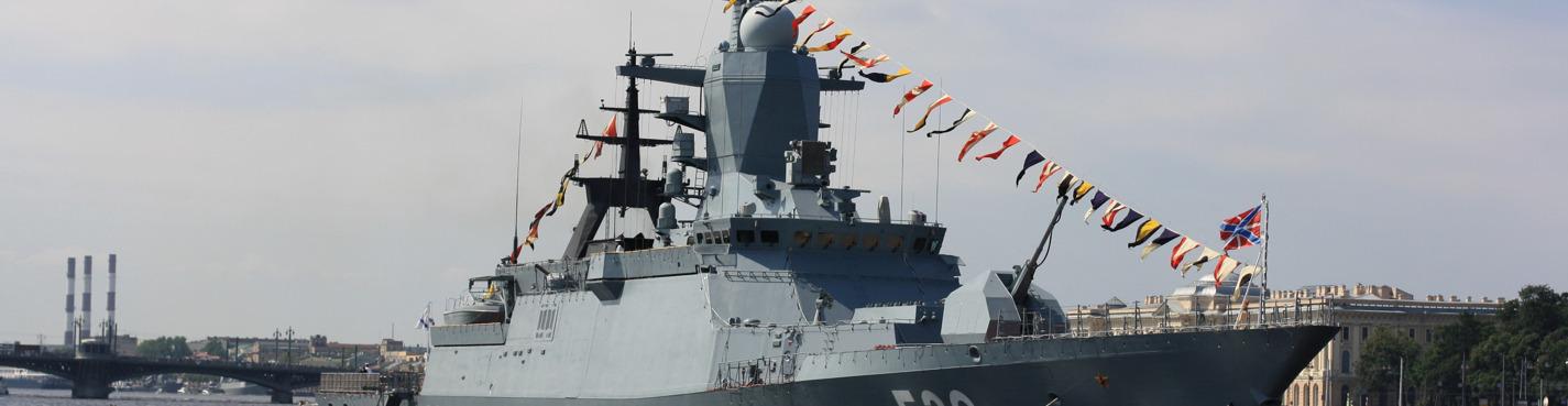 Просмотр салюта в честь дня ВМФ с крыши