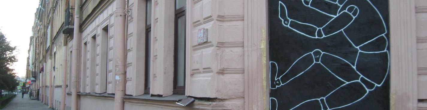 История уличного искусства: разбор техник и особенности