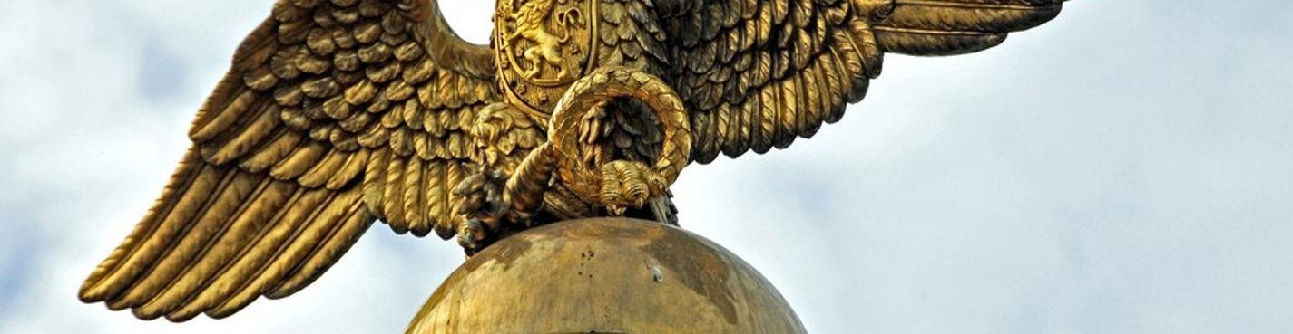 Российская Империя в центре Хельсинки