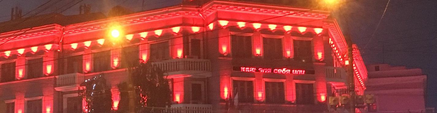 Красный Нижний и Красное Сормово