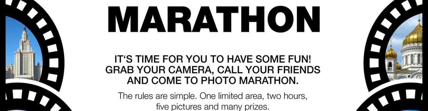 Фото марафон на английском
