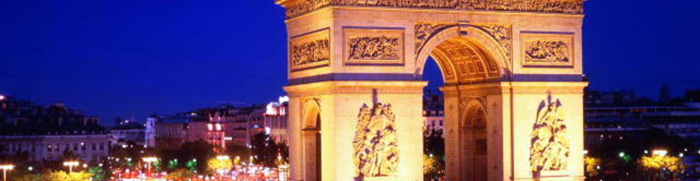 Париж из Карловых Вар