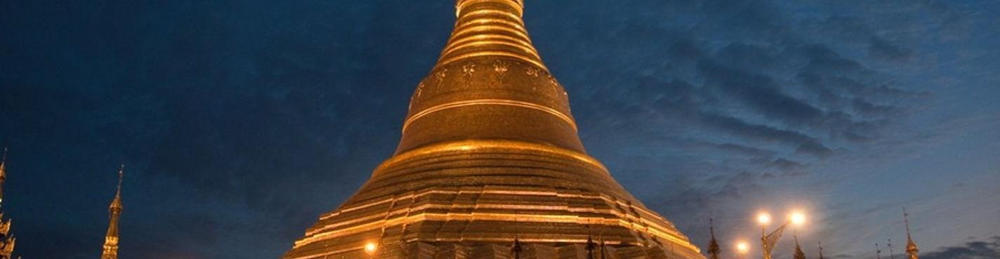 Обзорная экскурсия по Янгону