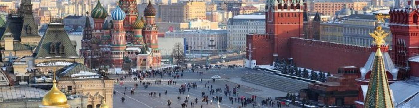 Индивидуальная пешеходная двухчасовая прогулка по Москве
