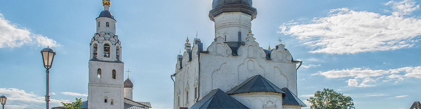Остров-град Свияжск. Побег от суеты к истокам христианства Казанского края