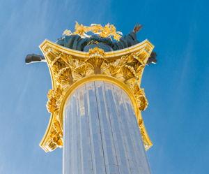 Для тех, кто в Киеве впервые - экскурсия