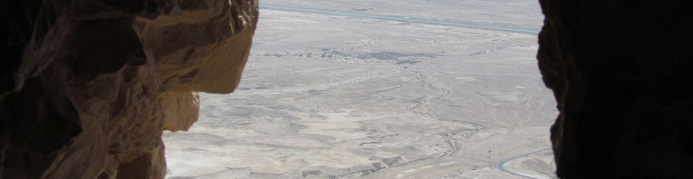 Секреты Мёртвого моря (выезд из Мертвого моря)